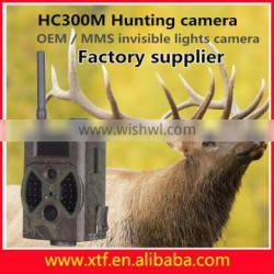 Factory Price Night Vision Outdoor hidden gsm mms camera HC-300M