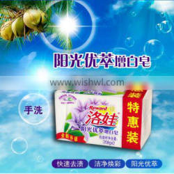 Cost Effective Removing Sludge Whitening Laundry Soap
