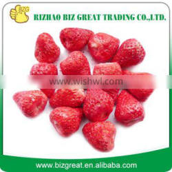 China Frozen Dried FD Strawberry Whole for sale