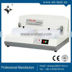 PG-2B Polishing Machine