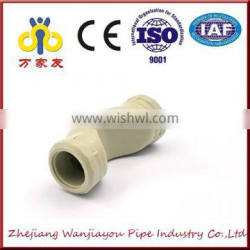 Wholesale high quality ppr fitting /grey color / bridge tube supplier
