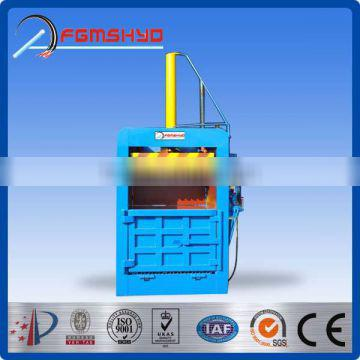 Hot-sale product!Practical Machine vertical mini hay baler for sale