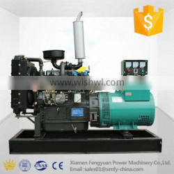 Hot selling high quality 40kva diesel generator set,32kw diesel engine K4100ZD for weifang