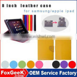 New products!!!360 degree rotation tablet case for ipad with 8 inch leather cover