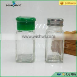 High Quality glass spice jar
