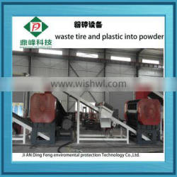 2015 ISO Jiangxi Dingfeng Fully Old Nylon Tyre Shattering Equipment