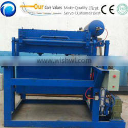 small egg tray machine/egg tray manufacturing machine