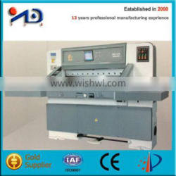 2014 hot sale 1640mm A3 paper cutting machine