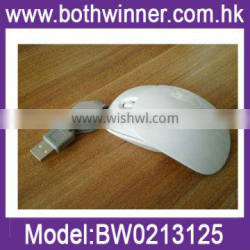 Wired photoelectricity mouse/optical mouse