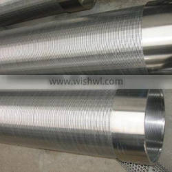 wire wrapped screen,johnson v wire water well screens pipe,made in china