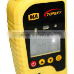 Infrared CO2 gas detector CRG5H