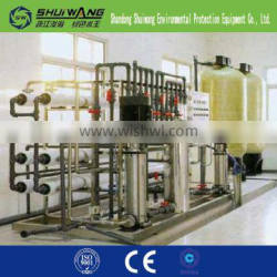 Borehole wate treatment plant RO water purifier for drinking and industry and agriculture