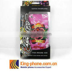 Plastic packaging box for cell phone case, packaging box with window