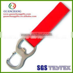 Cheapest and promotional opener carabiner hook short lanyard