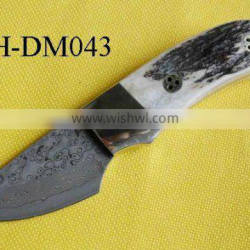 Damascus knife blade blank