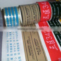 OPP Packing Tapes/Adhesive Tape