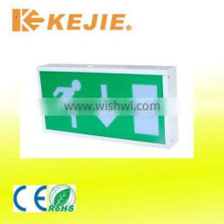 2015 Hot sale Rechargeable fire emergency lighting box