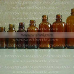 Amber essential oil bottle , glass bottle, cosmetic bottle