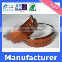 High temperature Kapoton Tape for gold finger,Diecutting adhesive insulation PI polyimide film roll, polyimide tape jumbo roll