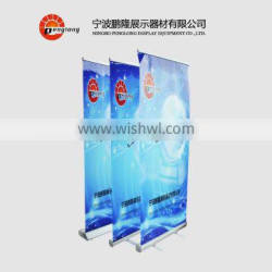 roll up horizontal banner stand,Roller Banner Quality Choice
