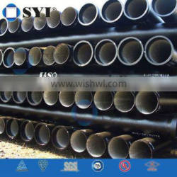 ISO2531 Ductile Iron K8 K9 Pipe Manufacturer of SYI Group Quality Choice