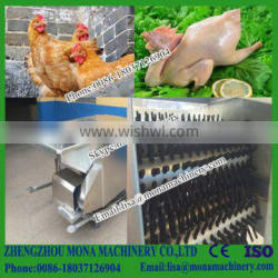 Chicken Hair Removing Machine Good Service Poultry Feather Plucking Machine For Small Business