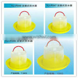 chick and broiler plastic drinker with different size