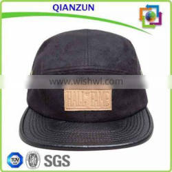 Custom Leather Patch Logo Snapback Hats Wholesale/Design Your Own 5 Panel Hat Cap