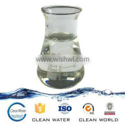 QTF-01 color fixing agent Formaldehyde-free suitable for textile
