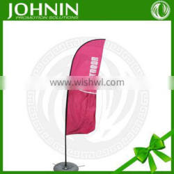 direct outdoor cheap hot sell advertising feather flag