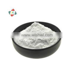 Wuhan HHD Supply High Quality 99% Triacetyluridine Powder TAU Powder CAS 4105-38-8 for Benifit Health Mood and Memory