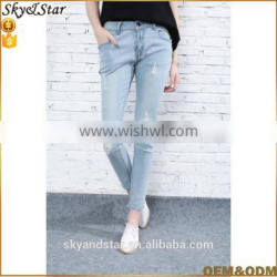 the latest women washed and worn-out casual jeans