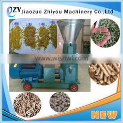 high efficiency small animal feed pellets making machine for chicken (whatsapp:0086 15639144594)