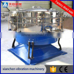 2017 Xianchen large capacity corn and wheat flour swing sieve