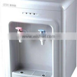 Desktop hot and cold water dispenser YR-5T(501)