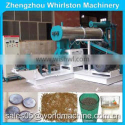 Dry type/Wet type fish feed/food machine manufacturers