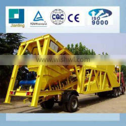 YHZS50 (50m3/h) portable small mobile concrete mixing plant