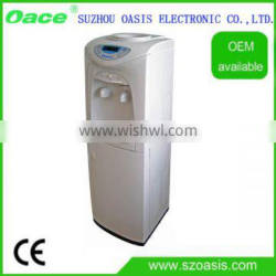 Hot And Cold Children Safety Lock Water Cooler