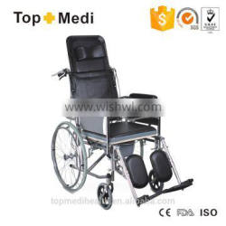Reclining foldable steel commode wheelchair for disable price commode