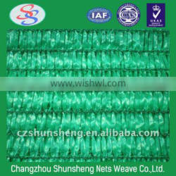 hdpe sun shade net suppliers in bangalore price