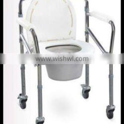 Medical Comfortable Steel Commode Chair for Disabled People