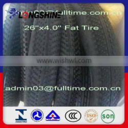 Cheapest Bicycle Tyre And Tube