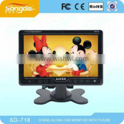 Wholesale 7 inch Motorized Car LCD Monitor Mini TV