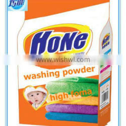 laundry soap powder factory