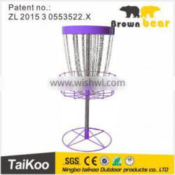 new design professional supplier High Quality Disc Golf