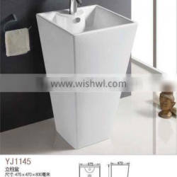 1145 Ceramic around Vitreous China Boutique table top one pieces pedestal basin Bathroom Sink hand wash basin