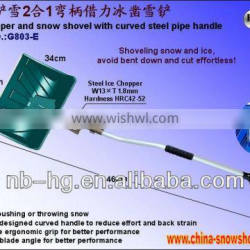 Curved steel handle with reinforced ice snow shovel