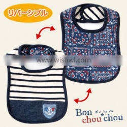 Japanese manufacture products high quality cute and new design wholesale reversible bibs baby paisley pattern infant wear