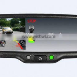 ak2-043lap germidcar rearview mirror monitor oem replacement rearview morrior, automatical reverse camera display Autobrightness