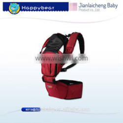 Baby hip seat wrap carrier hot selling waist stool